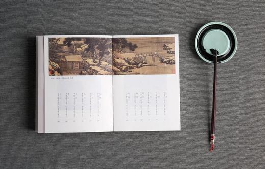 【樊登直播】日读古诗词 朱伟 著  中信出版社图书 正版书籍 商品图9