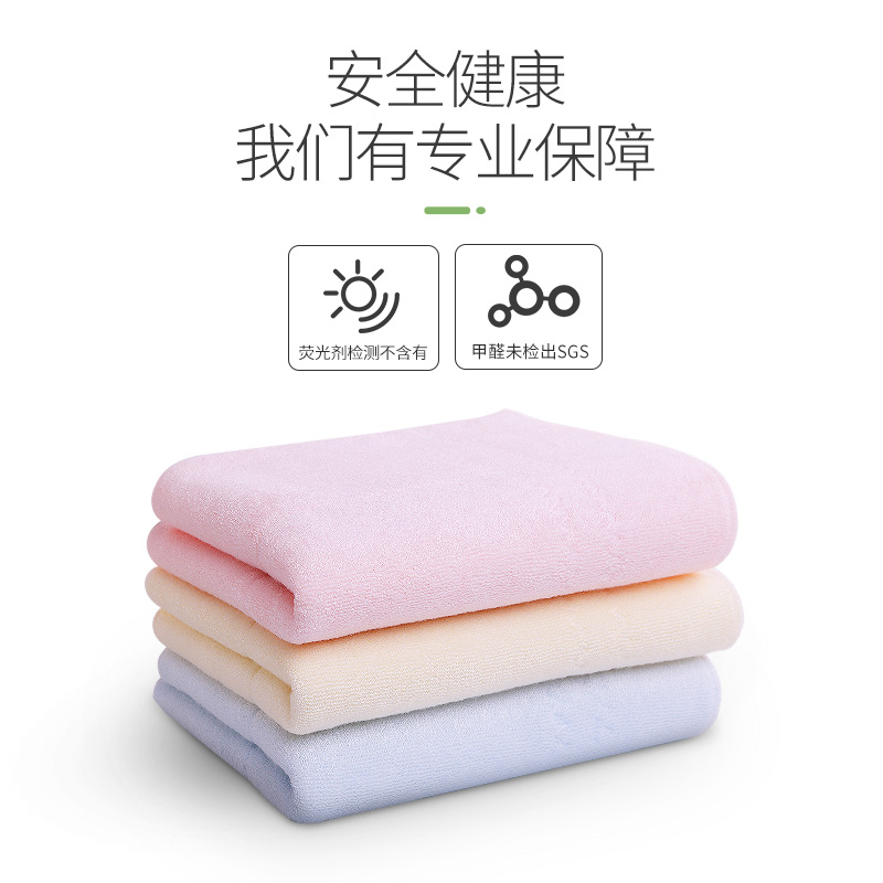 【泰国除螨乳胶毛巾】泰国进口 防螨乳胶毛巾 婴幼儿面料进口乳胶净味毛巾 商品图4
