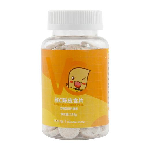 【买二送一】陈皮VC糖 丰富维生素  酸甜可口 办公室零食 老少皆宜 商品图4