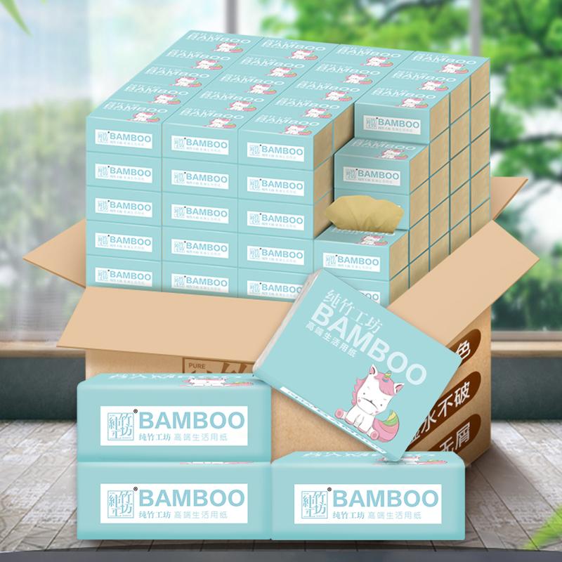纯竹工坊 抽纸210张x4包 1件包邮,本色竹浆纸,不漂白不添加,健康用纸 蓝色独角兽