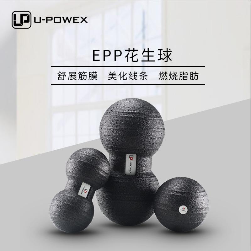 新款epp花生球健身按摩瑜伽球健康康复训练放松筋膜球 商品图0