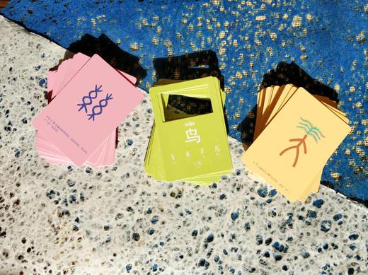【3~10岁】《汉字盒子》歪歪兔创意小工厂系列 集活字印刷 场景互动识字卡 传统文化古诗词于一体的汉字启蒙游戏书 商品图3