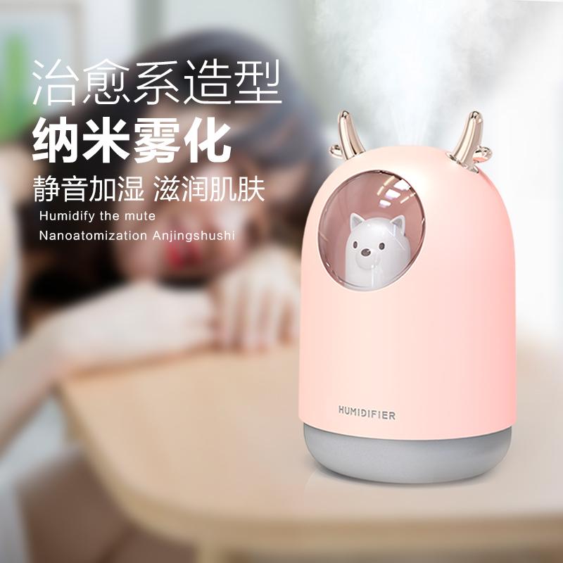 萌宠加湿器静音卧室迷你小型便携式usb喷雾空气净化器孕妇婴儿家用办公