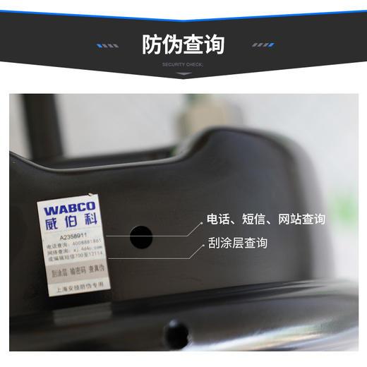【节后发货】威伯科 原厂分泵 弹簧制动气室 商品图3