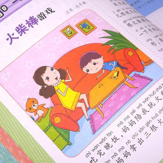 【开心图书】作文第1课小学生作文日记起步1-2年级 商品图9