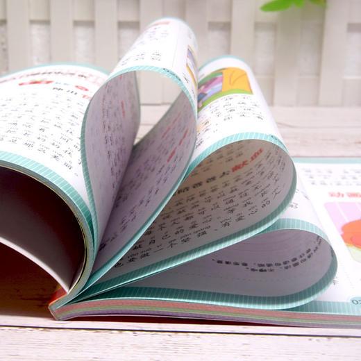 【开心图书】作文第1课小学生作文日记起步1-2年级 商品图4