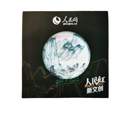 人民网独家版权「绿水青山」水晶磁铁冰箱贴 半球型质感创意 宛如画 商品图1