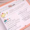 【开心图书】作文第1课小学生作文日记起步1-2年级 商品缩略图7