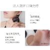 毛戈平柔光收颜粉膏 4g (内含毛刷)新手修容 立体V脸 阴影修容膏 商品缩略图2