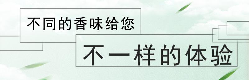 5款眼罩详情_09