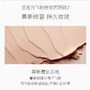 毛戈平柔光收颜粉膏 4g (内含毛刷)新手修容 立体V脸 阴影修容膏 商品缩略图4