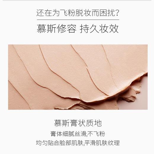 毛戈平柔光收颜粉膏 4g (内含毛刷)新手修容 立体V脸 阴影修容膏 商品图4