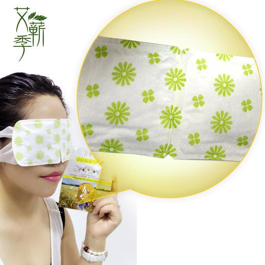 原始点温敷眼贴加热蒸汽眼罩 缓解眼疲劳护眼热敷 午休美容美眼眼贴一盒 商品图4