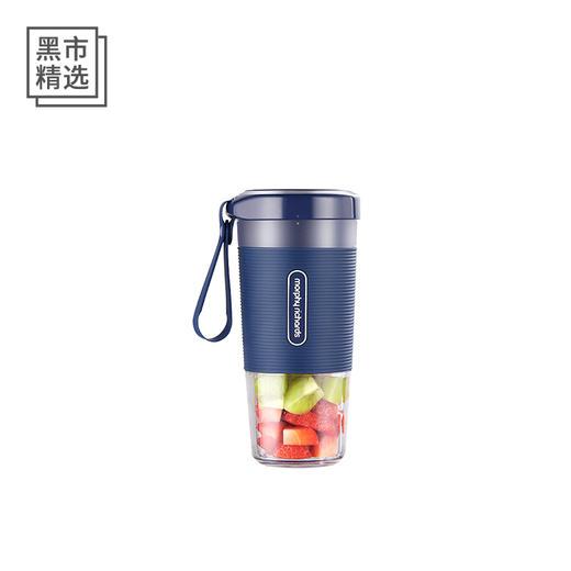 摩飞便携榨汁机 榨汁杯充电式迷你果汁杯~ 商品图0