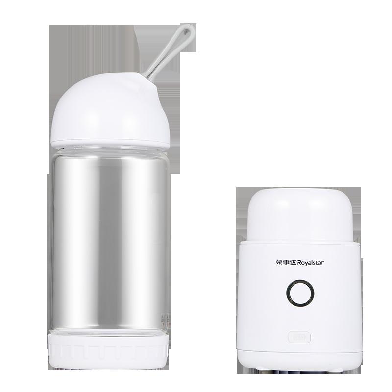 【精选】荣事达果汁杯RZ-68V2   鲜榨果汁 随时享受   一件装【生活家电】 商品图0