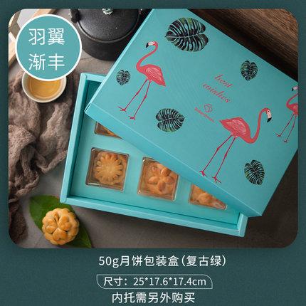 月饼包装盒组合套装 商品图3