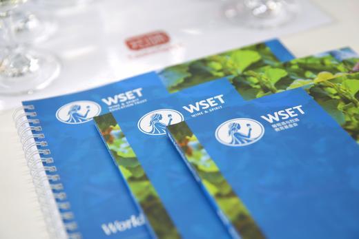 【上海】2020年5月WSET第二级葡萄酒认证课程 商品图0