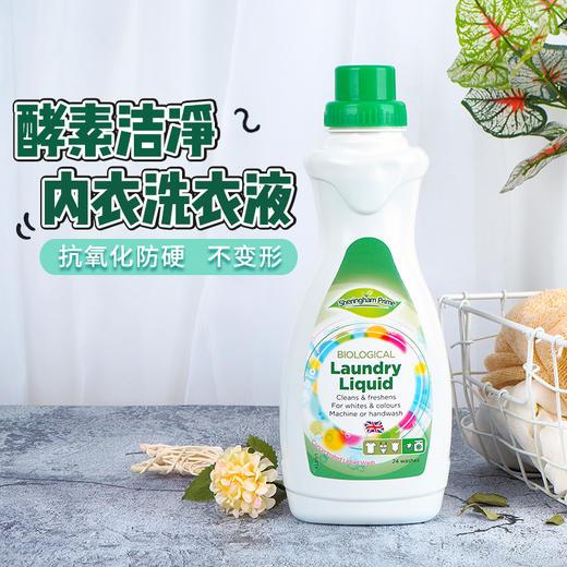 【赠品单买不发货】清洁组合 商品图0