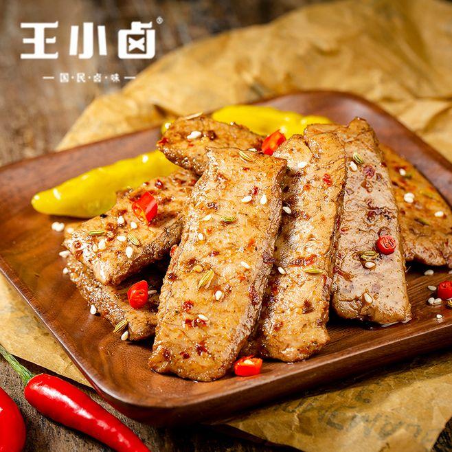 王小卤 素排208g 卤味十足清香爽滑 拉丝蛋白肉感强劲