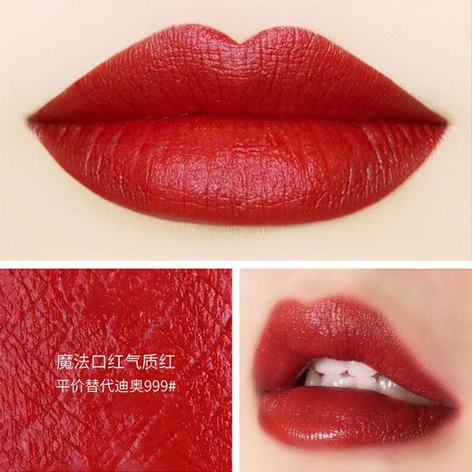 「一支口红三种颜色」SENDALL森德尔魔法口红  一支三色雾面哑光唇膏 不沾杯持久显气色 商品图8