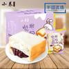 小养紫米面包500g整箱营养速食早餐软糯夹心吐司网红零食三明治新鲜生产 8天保质期 创意夹心组合 商品缩略图0