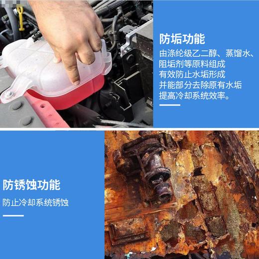 可兰素 防冻液 9kg 商品图2