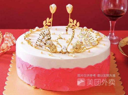 【限时秒杀】爱上御姐·表白主题生日蛋糕 商品图0