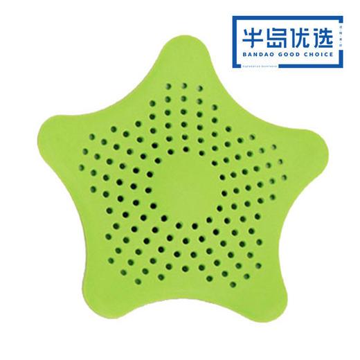 创意防堵过滤网硅胶海星塞地漏四个装ZMXNHXS4G 商品图0