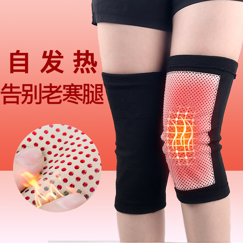 告别老寒腿【自发热理疗护膝】理疗热点阵 持久自发热技术  高弹力 轻盈无感 内外穿皆可