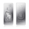 【官条】中国金币·2020年鼠年贺岁银条·999足银 商品缩略图1