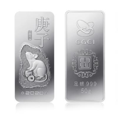【官条】中国金币·2020年鼠年贺岁银条·999足银 商品图1