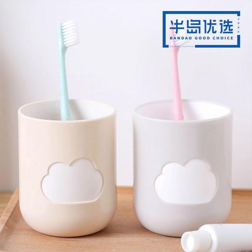 小麦秸秆环保云朵漱口杯 情侣牙刷杯 两个装 颜色随机 商品图0