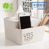 创意简约塑料多功能纸巾盒 居家办公桌面收纳方形抽纸盒 商品缩略图0