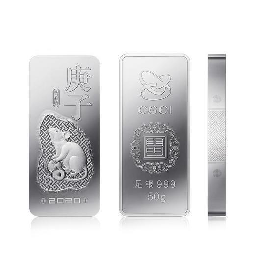【官条】中国金币·2020年鼠年贺岁银条·999足银 商品图2