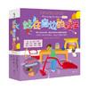【套装】【未小读S码】【3-6岁】就在身边的科学(轻松解答生活中的十万个为什么) 商品缩略图0