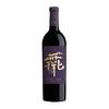 西班·龙 橡木桶陈酿葡萄酒 商品缩略图0