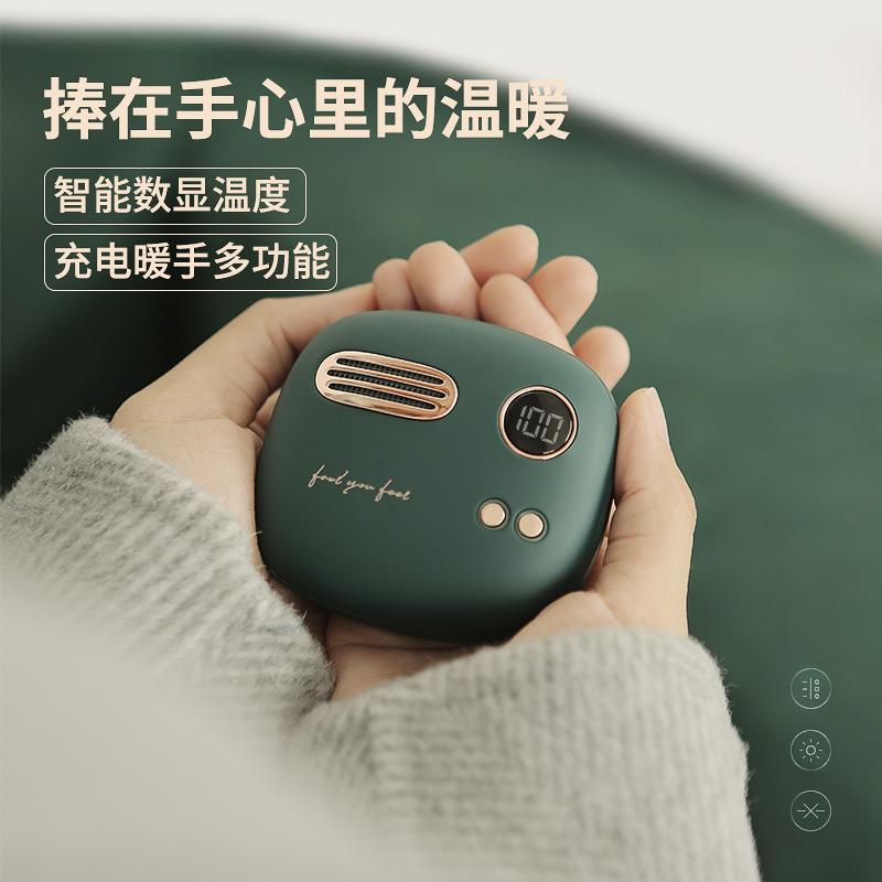 【移动电源暖手宝】迷你暖和充电宝5000毫安复古便携