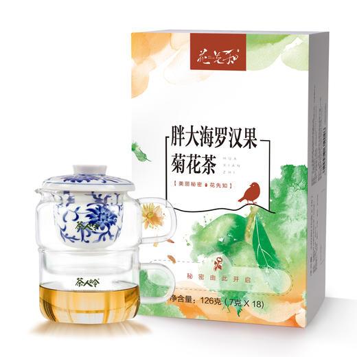 花先知 胖大海 罗汉果菊花茶(代用茶)126克 商品图0