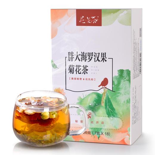 花先知 胖大海 罗汉果菊花茶(代用茶)126克 商品图1