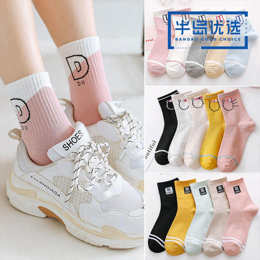 【5双】袜子女韩版中筒袜夏薄短袜船袜长筒袜子秋冬原宿风可爱 商品图5