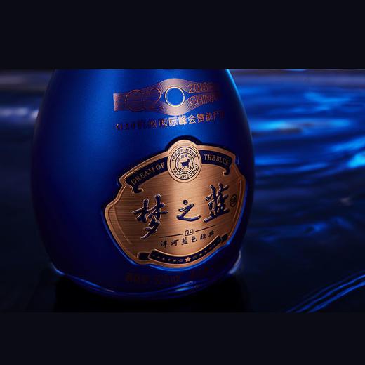 【2019版】梦之蓝G20杭州国际峰会纪念礼盒 商品图4