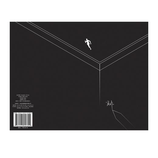 胜者出局 吴非 著 三维互动推理小说 似《长安十二时辰》的设定 挑战自我强者对决 中信出版社图书 正版书籍 商品图3