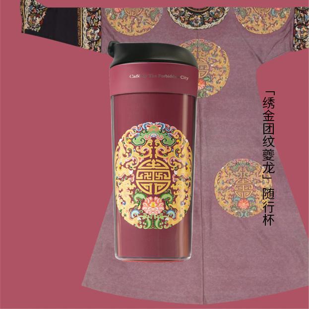 宫廷随行杯 商品图8
