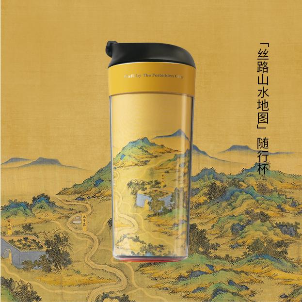 宫廷随行杯 商品图4