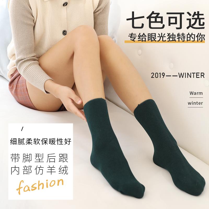 日本爆款 Zoe Jenko仿羊绒雪地袜  细腻柔软不闷汗 秋冬雪地袜舒适之选,给眼光独到的你