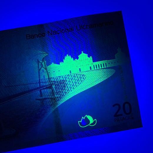 庆祝澳门回归20周年纪念钞(尾三同) 商品图6