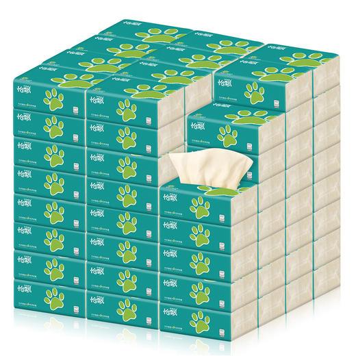 怡飘本色抽纸实惠家庭批发装10包42包240张每包 商品图0