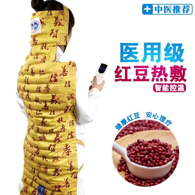 原始点电热红豆袋 电热温敷服 红豆床垫 热敷袋恒温可以加红豆温敷袋1.1米/1.6米 商品图3