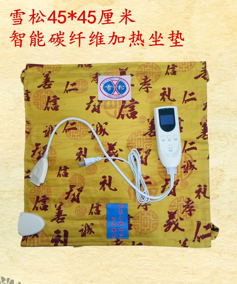原始点电热红豆袋 电热温敷服 红豆床垫 热敷袋恒温可以加红豆温敷袋1.1米/1.6米 商品图4