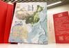 【精装礼盒】人民网联合出品 《这里是中国》 商品缩略图1
